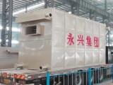 河南永興鍋爐集團供應1900kw生物質導熱油爐