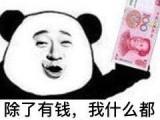 杭州西湖工商验资增资摆账