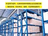 合肥仓库货架轻型仓储小超市展示架铁架角钢货架家用储物置物架子