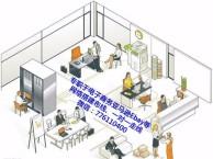 深圳市专业亚马逊ebay网络布线走线,一对一联结不关联账号