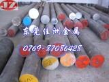 深圳DC53圆棒价格