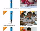 林文正姿护眼笔专治孩子低头写字