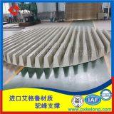 萍乡科隆塔内件全自动专业生产进口艾格鲁材质驼峰支撑