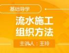 岳阳一级造价工程师精英讲团/零基础辅导