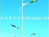 供应6米LED太阳能路灯