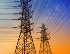 乙级电力设计院,多个乙级点电力设计资质公司转让