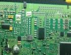 大连导航维修换屏 汽车钥匙维修升级 解码匹配