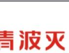 荆州灭鼠灭蟑螂灭蚊蝇杀虫公司