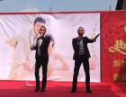 浩瀚歌舞团 承接开业促销活动 婚礼庆典