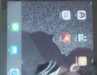 iPad mini3 64G 国行 WiFi+4G 平板电脑 原