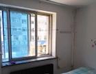 出租女生单间:兴隆附近第七街南50米室内宽敞明亮干净卫生