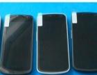 手机维修苹果.三星.小米换外屏,玻璃镜面屏.液晶屏