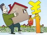 行业领先的房产抵押,贷款通房产抵押新报价