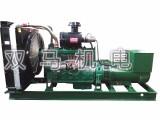 550KW上海凯普柴油发电机组 KPV630 厂家包邮