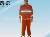 97消防战斗服 消防员装备 97战斗服 消防服装