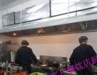 宁波高新区美食美客餐饮店