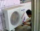 冰箱-空调-热水器-油烟机-燃气灶-音响快修