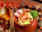 上海瓦缸小吃技术免加盟培训
