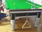 (同城展厅)美式黑8台球桌供应商 全新台球桌多少钱一台
