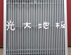 供应铝合金格栅通风板