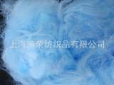 供应优质蓝色ES纤维