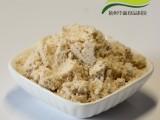 中蔬食品级熟核桃粉散装核桃粉原料五谷杂粮代餐粉厂家直销