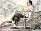 刘文西字画收购价格-价格高-现金交易