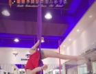 杭州钢管舞可以在哪里学 戴斯尔国际舞蹈培训学校