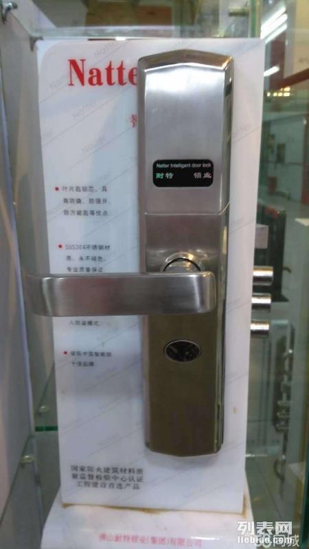 大连信达解放广场开锁换锁修锁,诚信服务,公安备案
