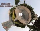 宿迁江山大酒店与展览在线达成合作制作3DVR全景展示