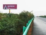 四川成绵高速路广告位正规经营的传媒公司