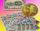 湖南长沙哪里收购奥运钞建国钞生肖纪念币等钱币龙钞价格