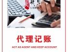 上海嘉定如何办理税务登记证