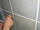 专业承接杭州瓷砖美缝、墙纸打胶、大理石胶、室外胶等