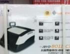 专业验钞机 新大8051B大量到货 市内送货上门
