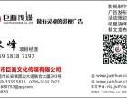 东莞PCBA工厂宣传片拍摄虎门制作巨画团队为您效劳