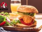武威汉堡店加盟多少钱