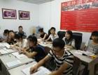 长安厦岗鸿达和谐外语培训中心 东莞长安英语日语培训