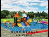 供应大型水上乐园滑梯景区儿童游乐设备