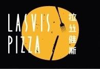 拉丝维斯披萨加盟,3.98万起,开家自己的披萨店-全球加盟网