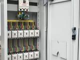 定做XL-21动力柜成套配电柜电源照明箱启动箱电表箱