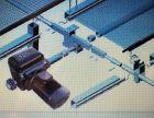 遮阳系统 生态温室 智能温室 供暖系统 专用配电柜