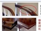 民用家具 办公家具 地板 床 门修漆 修开裂 修划痕 修破损