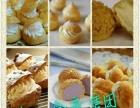 榴莲王加盟 蛋糕店 投资金额 1-5万元