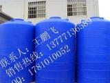 30吨PE储罐,30吨硫酸储罐,30吨双