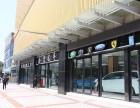 宝山长江国际购物中心怎么才能避开中介买到开发商房源