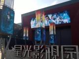 北京少儿大赛场地少儿才艺场地表演阶梯剧院