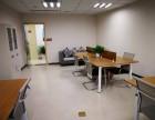 江北渝北渝中办公室联合办公位租赁可办理工商注册