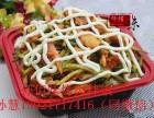 仟佰味烤肉饭系列技术培训0元加盟 各大高校食堂学生排队买!
