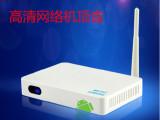 网络机顶盒无线网络机顶盒双核安卓机顶盒wifi高清电视播放器